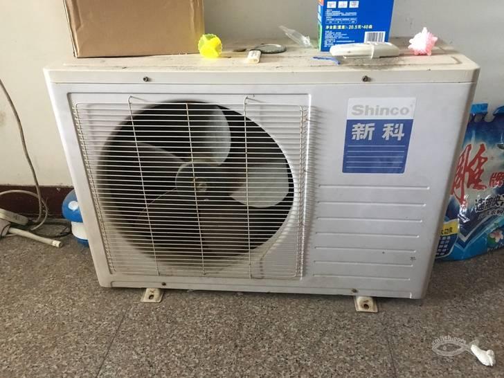 新科 空调 柜机