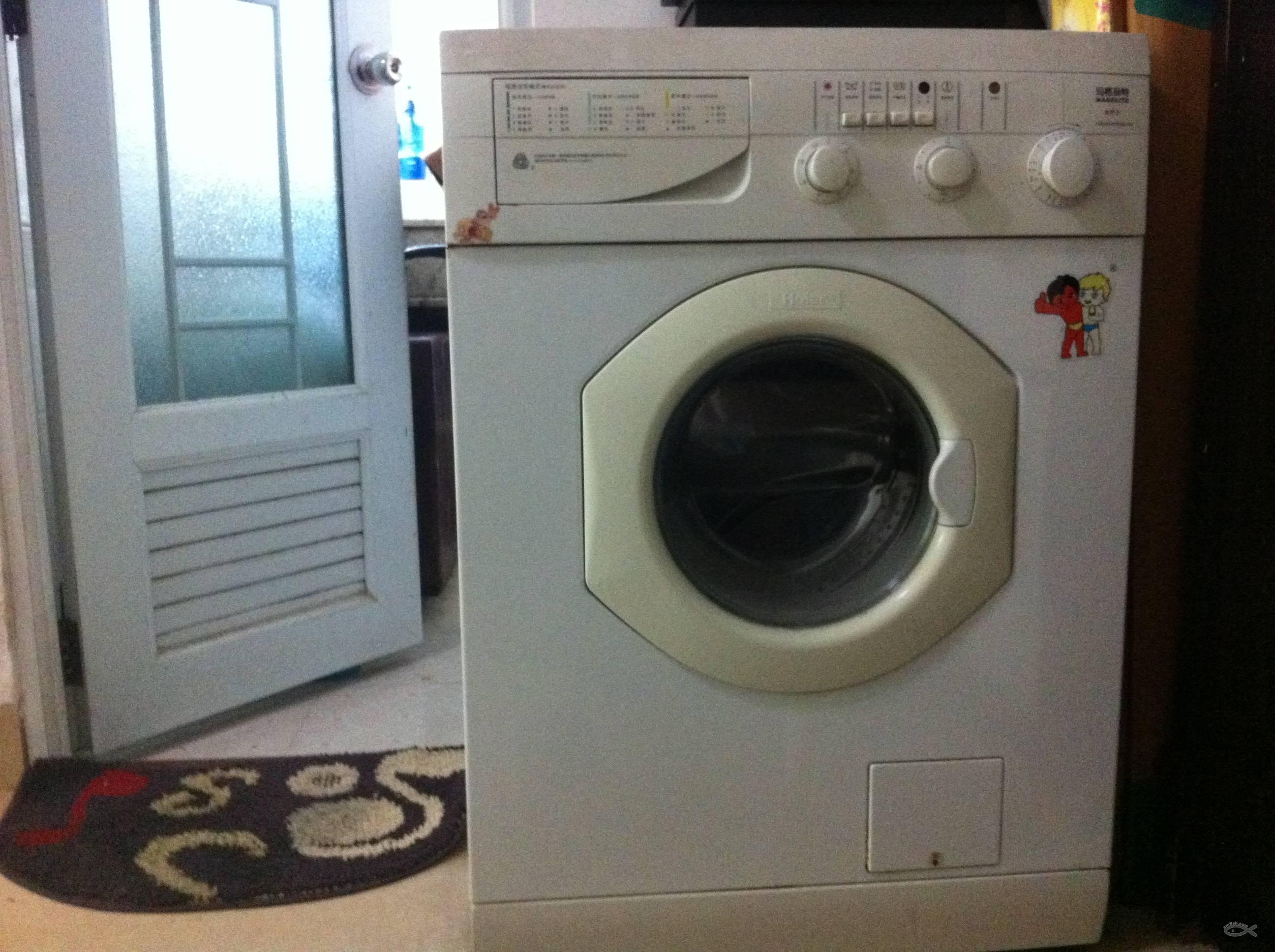 海尔全自动滚筒式洗衣机带干衣功能