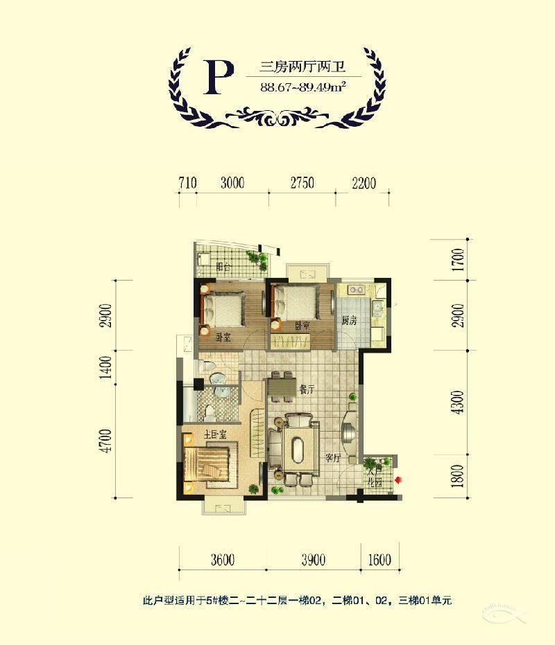 西式房屋内部结构图