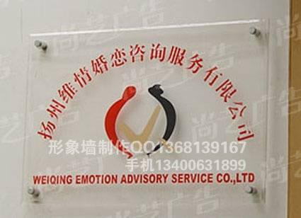 厦门企业形象墙 厦门公司形象墙 形象墙效果图 logo形象墙