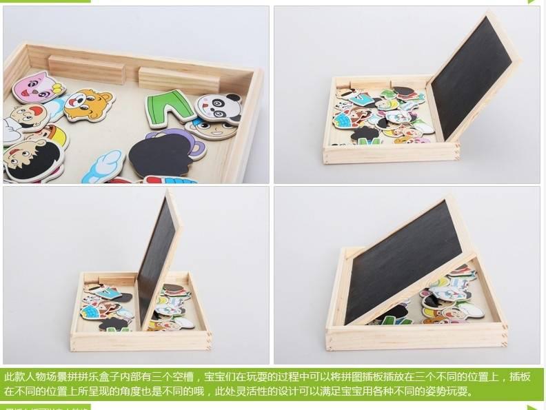 巧之木儿童拼图磁性画板黑板,20元