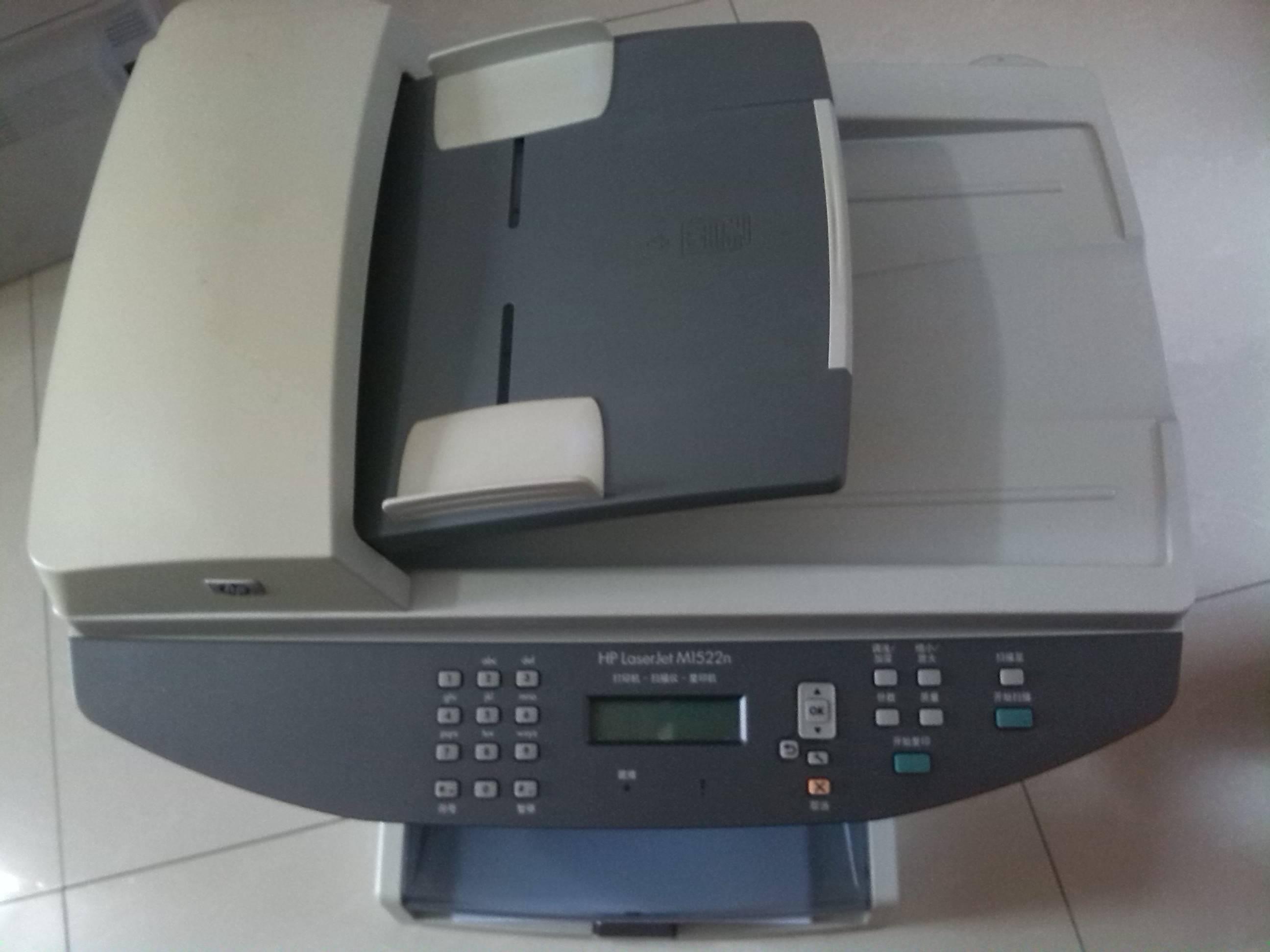 加粉 维修 出租打印机 复印机 鱼鱼集市