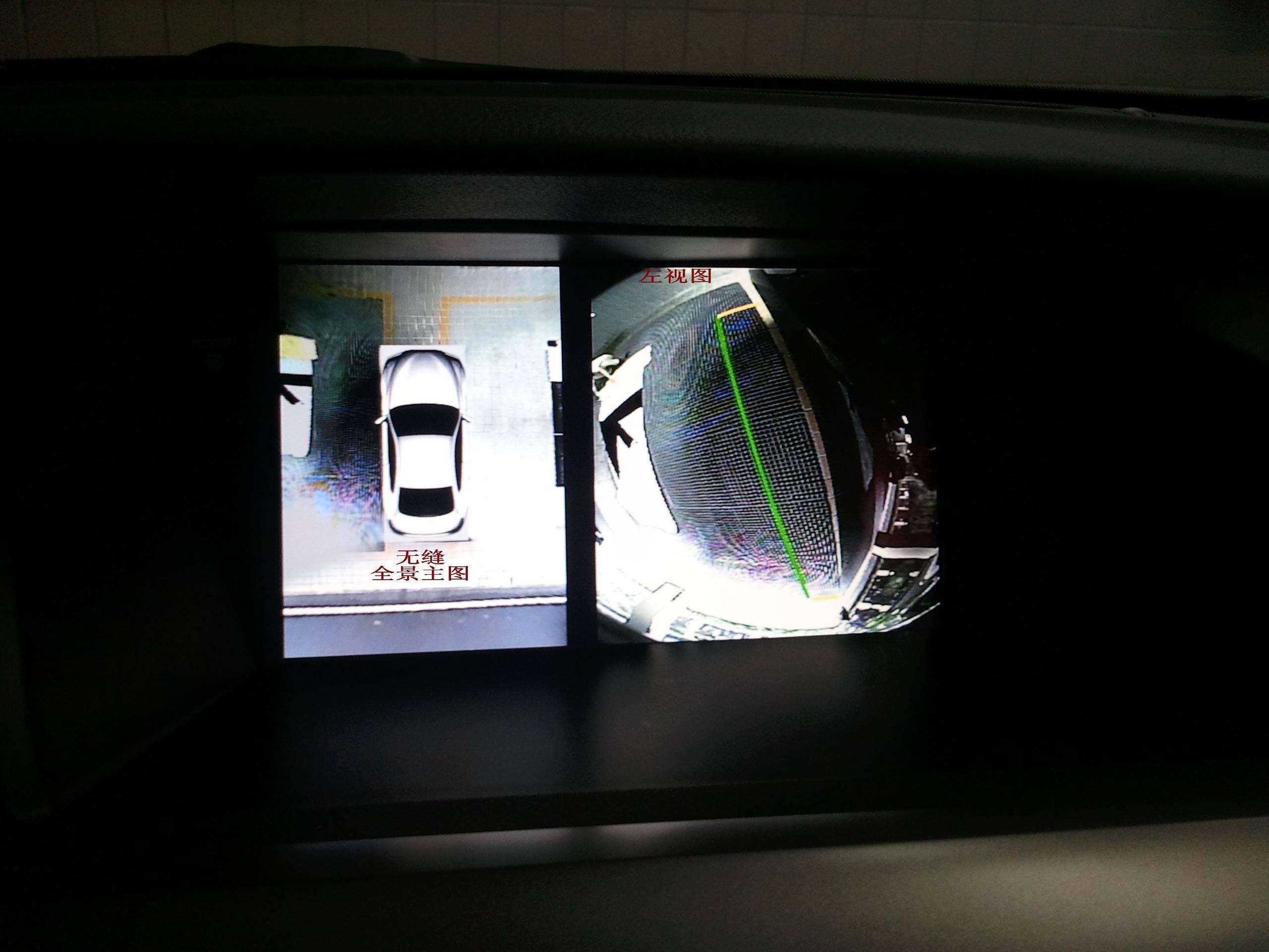 360 全景影像泊车系统助威厦门远达雷克萨斯汽车销售服务高清图片