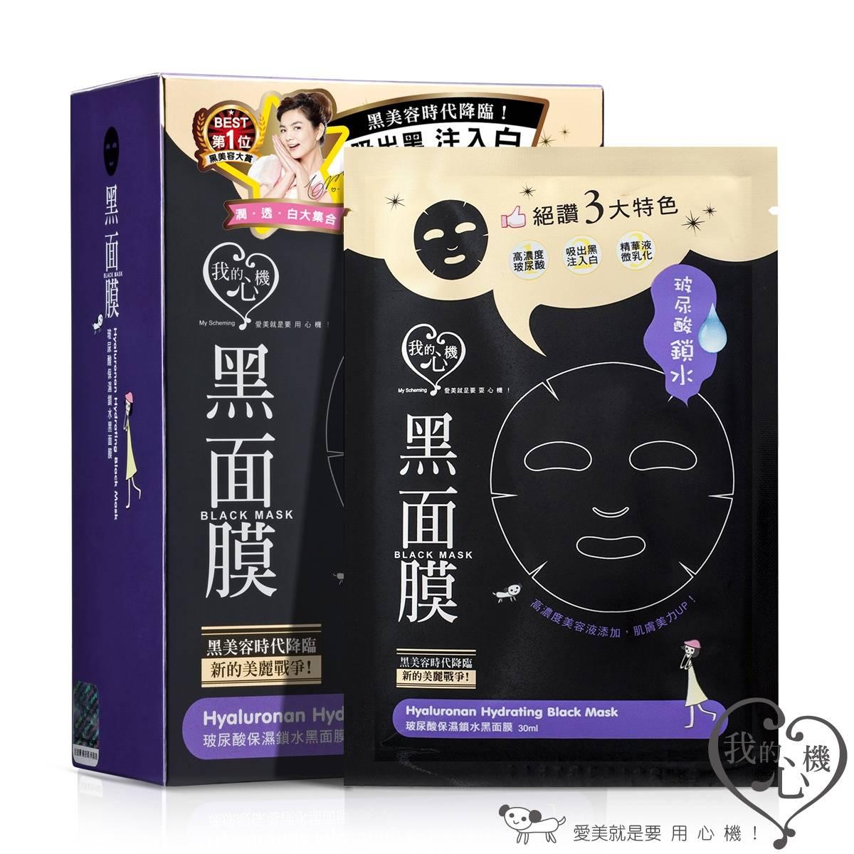 我的心机蚕丝面膜,Eall亲情代言,台湾有名的品牌 薄薄蚕丝很好用,微yingzi583984002 鱼鱼集市