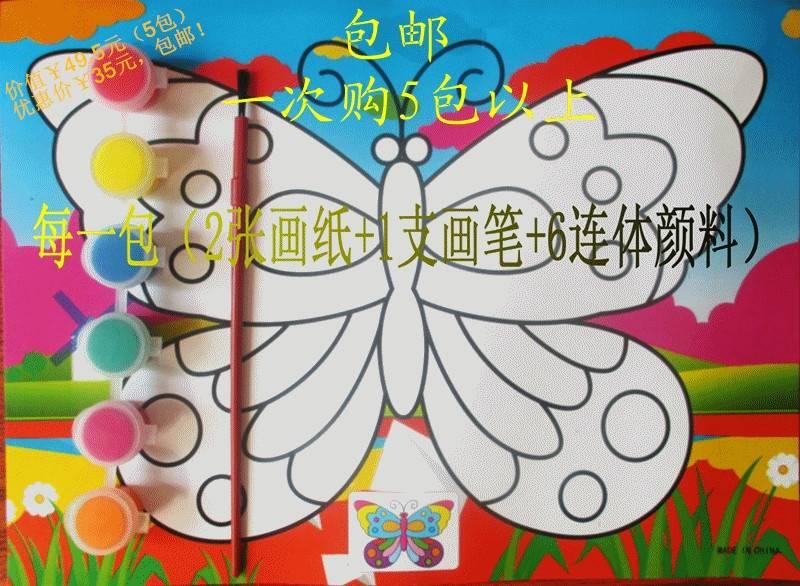 幼儿园DIY入门手工水彩画,儿童手绘水彩涂鸦画多图套装价值 49.5,