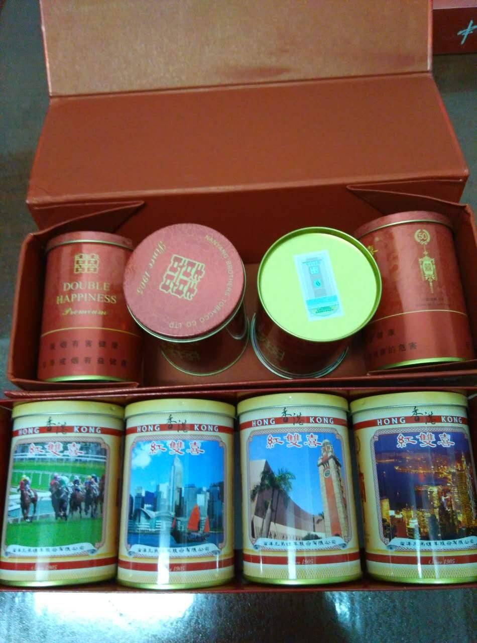 转让香港南洋双喜系列,纪念双喜版,吉祥龙凤版等香烟图片